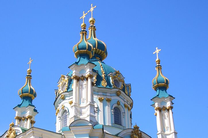 St Andrews Church in Kiev, Ukraine